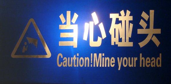 Chinglish - la tua testa è mia
