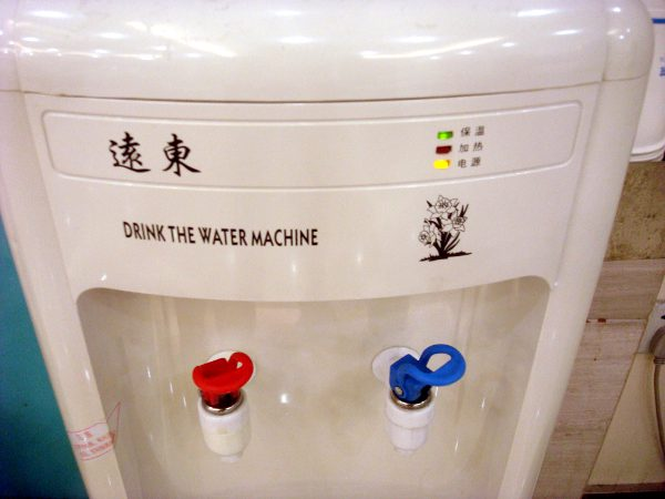 Una macchinetta per l'acqua con una scritta in chinglish