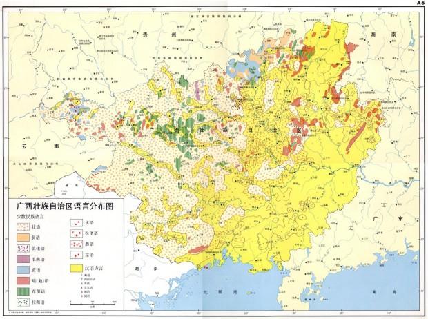 Una mappa delle lingue parlate nella Regione Autonoma del Guangxi in Cina