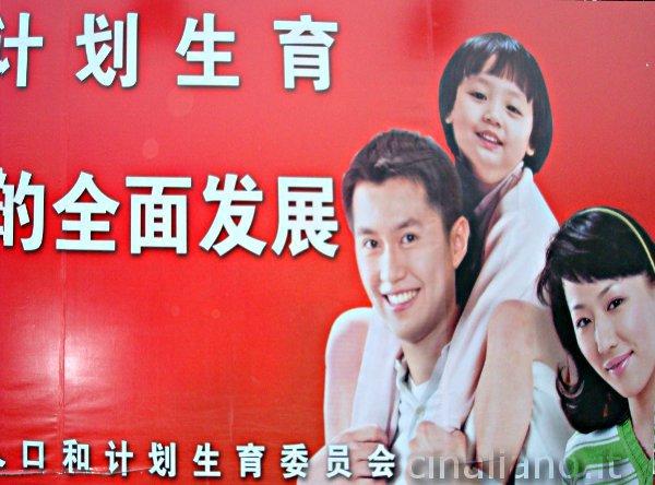 """Pubblicità di una famiglia cittadina che ha rispettato la """"legge del figlio unico"""" in Cina"""
