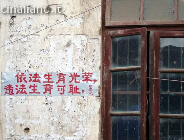 """Un cartello in una campagna cinese che veicola messaggi sulla """"legge del figli unico"""""""
