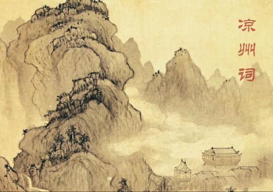 Il paesaggio descritto da una poesia cinese