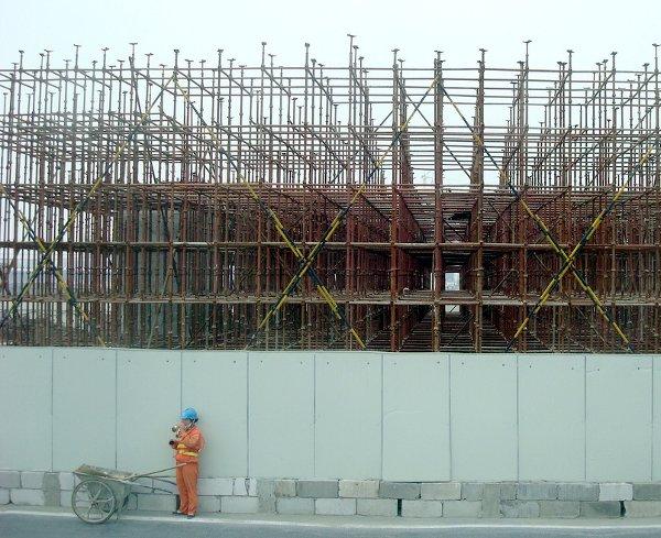 Lavoratori migranti in Cina