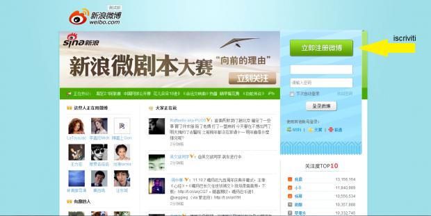 Homepage Weibo.com - passo 1