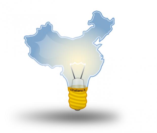 Legge cinese sulle lampade a risparmio energetico e LED