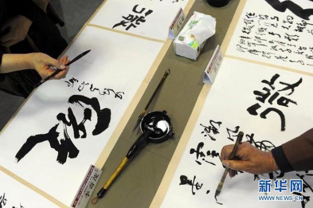 Concorso in Cina e Taiwan per il carattere cinese più rapresentativo