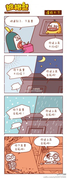 Chengyu cinese: irrigidirsi sulle proprie posizioni