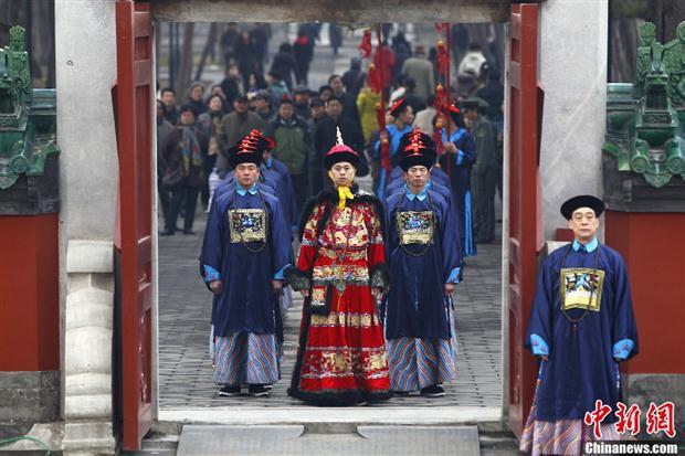 Rito al Tempio del Sole di Pechino