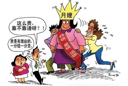 Cina - servizi post gravidanza