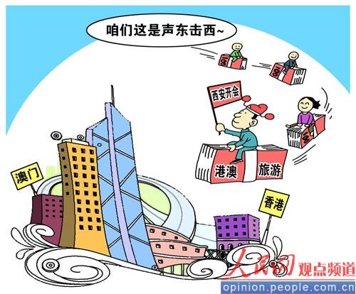 Funzionari in Cina si assentano dal lavoro