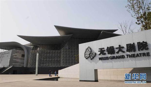 Inaugurazione teatro dell'opera di Wuxi