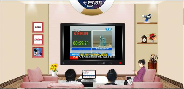 Famiglia cinese davanti alla televisione