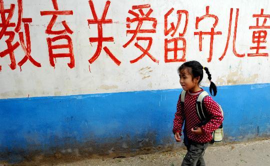 Bambini abbandonati in Cina