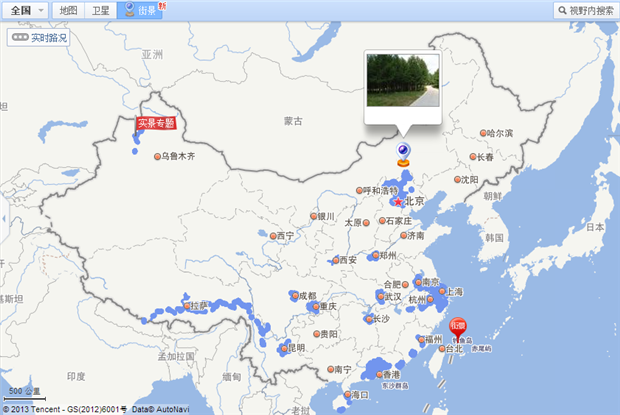 Mappa Cina