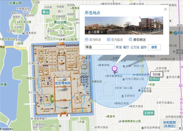 Mappa Pechino ricerca dintorni