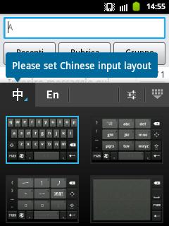 Modalità inserimento testo cinese