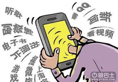 Telefonino cinese - mobile