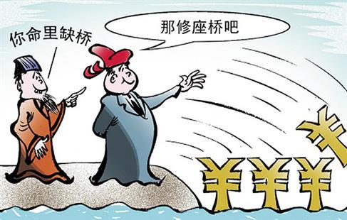 Corruzione cinese