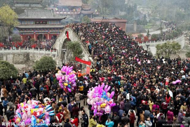 Mianyang - Sichuan