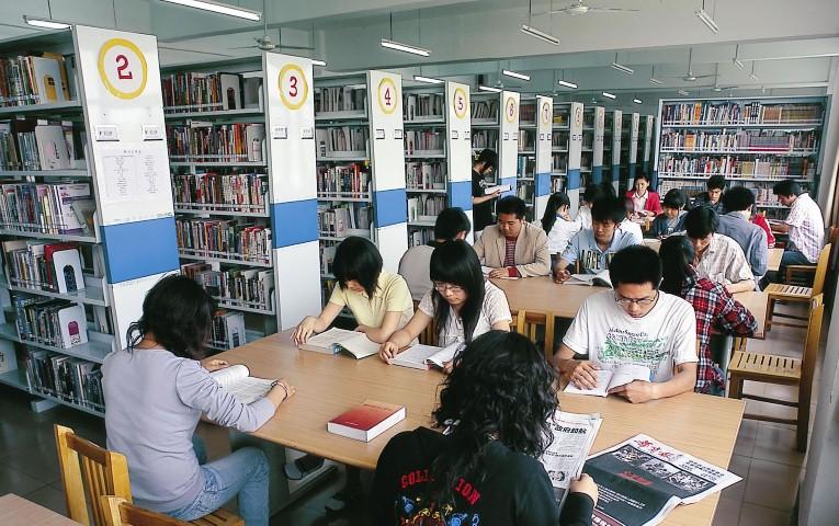 Biblioteca in Cina