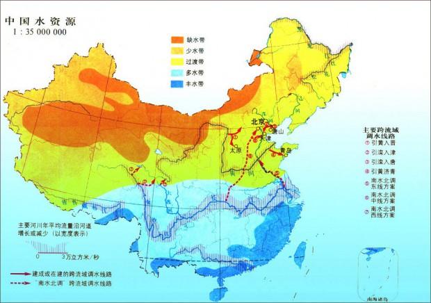 siccità e disastri