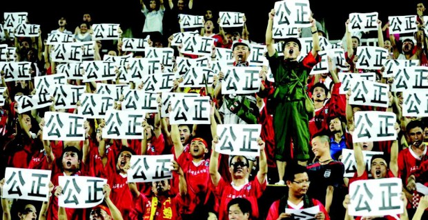 Calcio cinese