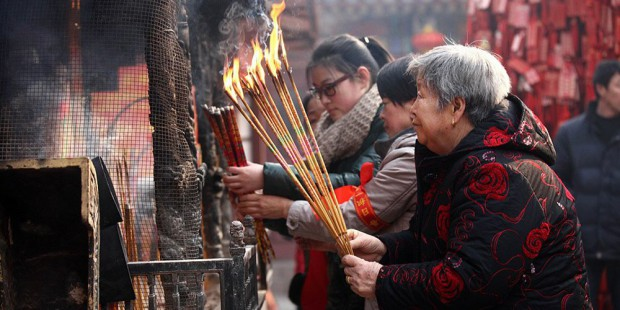 Cerimonia tradizionale
