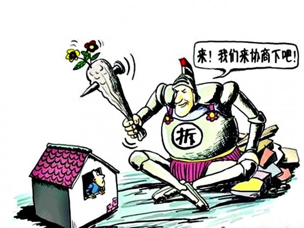 Demolizioni forzate in Cina