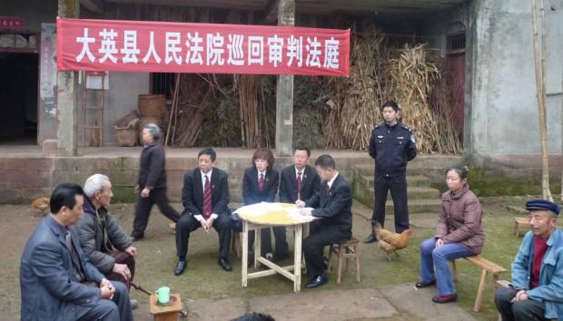 Tribunale nella provincia del Sichuan