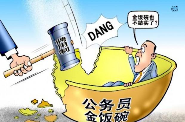 Lavoratore Cina