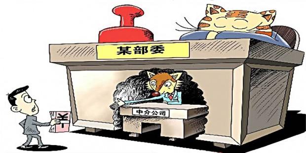 Funzionari e cittadini cinesi