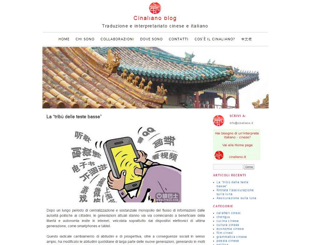 Tema: Brunelleschi Settembre 2012 -