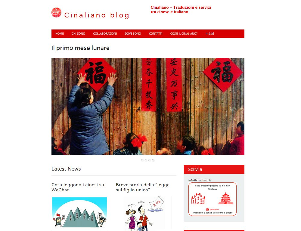 Thema: The Newswire Febbraio 2014 -