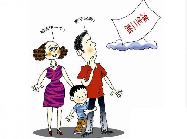 RIforme per le famiglie