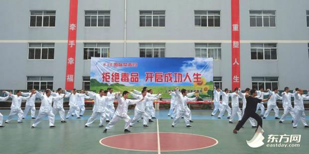 Droga in Cina