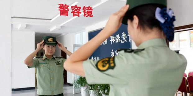 Uniforme polizia