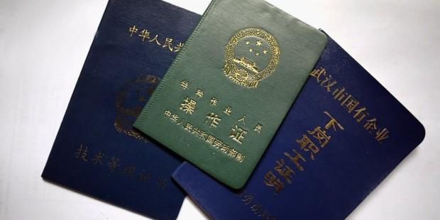 Certificati cinesi