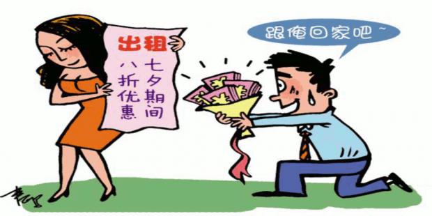 Proposta matrimoniale