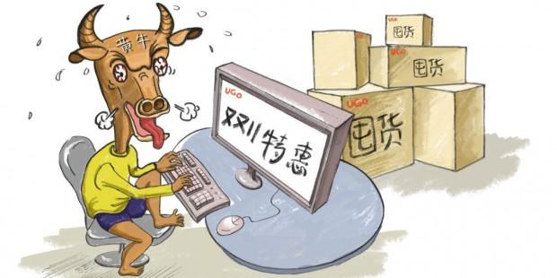 Monopolio Cina