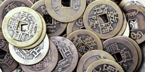 Yuan e Renminbi