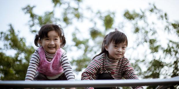 Amicizia in cinese