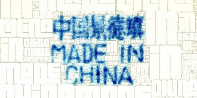 Fatto in Cina