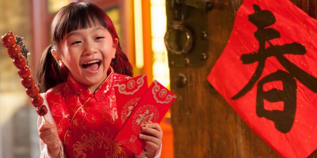 Educazione cinese