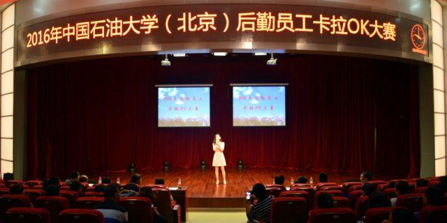 Canzoni cinesi