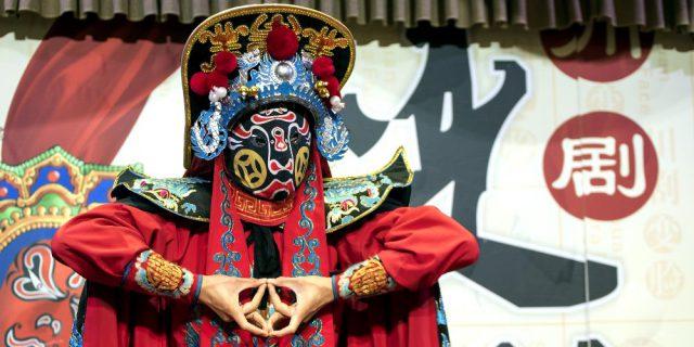 Teatro cinese