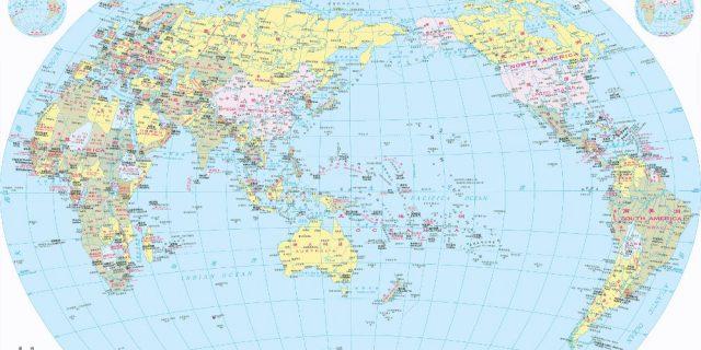 Il posto della Cina nel mondo