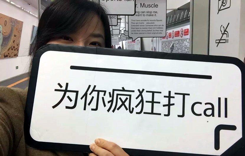 Cina Taiwan - parole