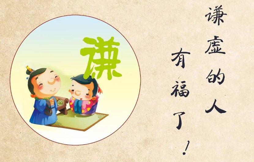 Qianxu