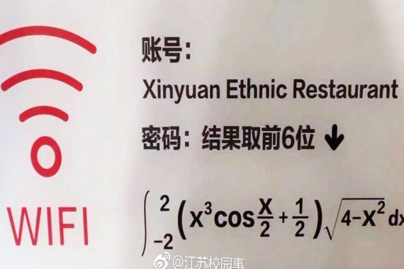 Password wi-fi