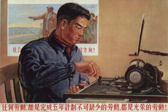 Lavoratore che scrive